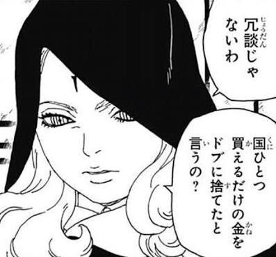 A Delta já é a personagem feminina mais poderoso do Mangá? Sim ou Claro? (Ignorando a Kaguya) 3762f310