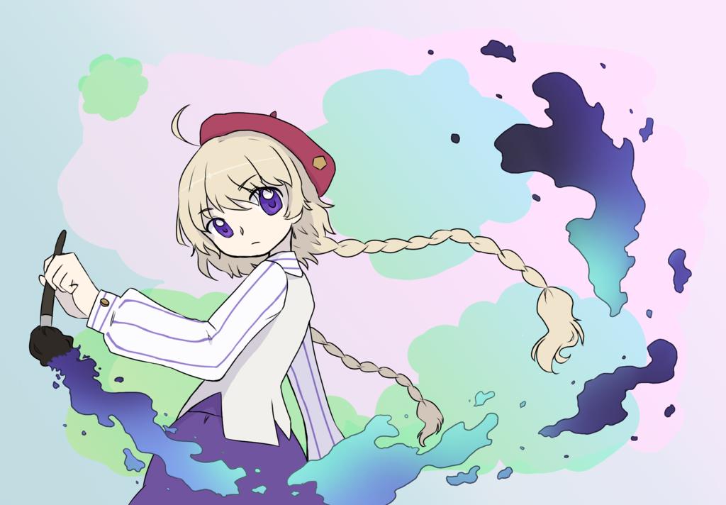 Kugelmugel Dream-10