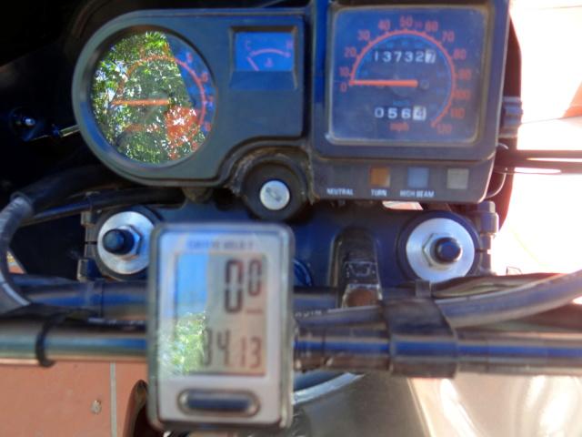 Vietnam, Cambodge en roller, VAE et side-car vélo. - Page 2 Dsc00430