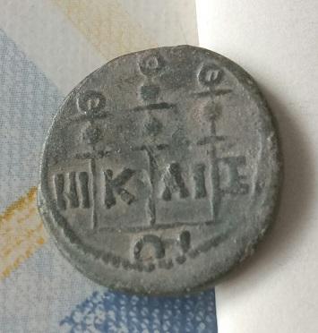 AE20 provincial de Alejandro Severo. Nicea 33a10
