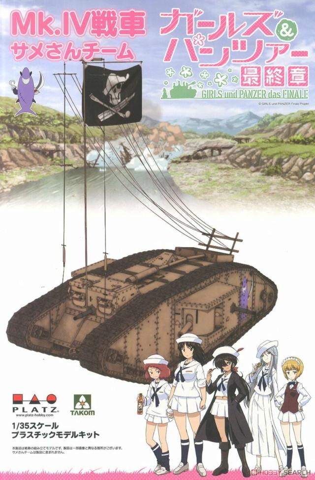 Girls und Panzer 10515710