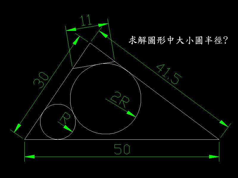 [練習]動腦的繪圖練習 999a10