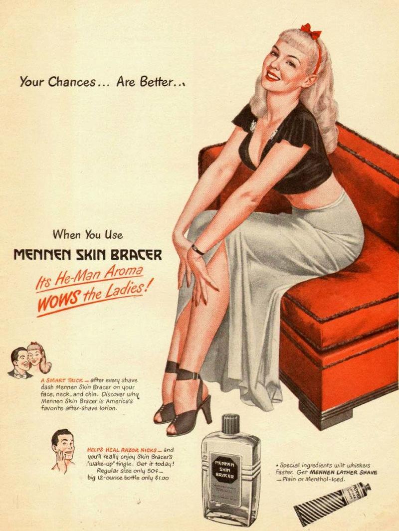 Цікава реклама 194710