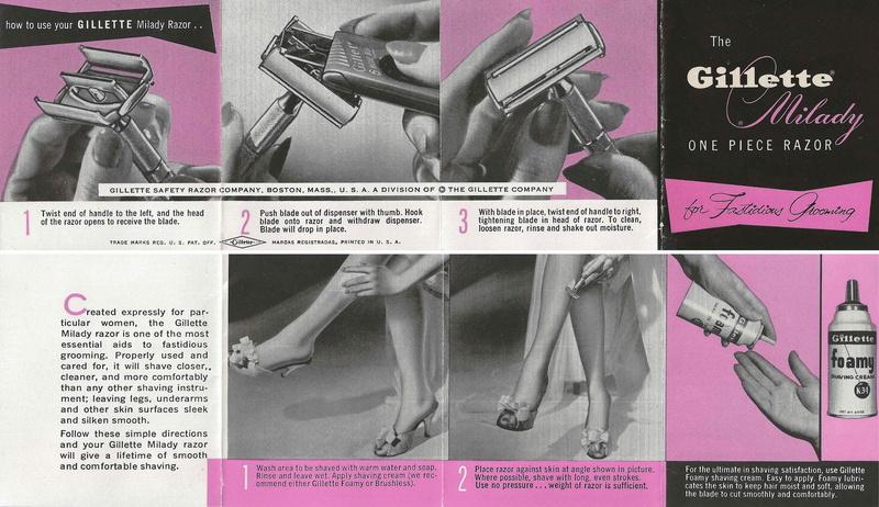 Цікава реклама 1956_m11