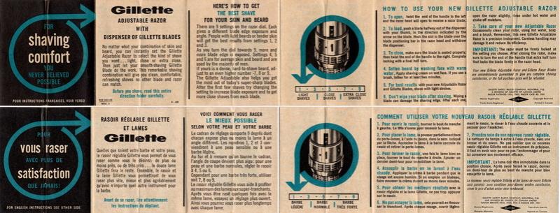 Цікава реклама 1960s_13