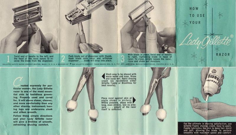 Цікава реклама 1965_l11