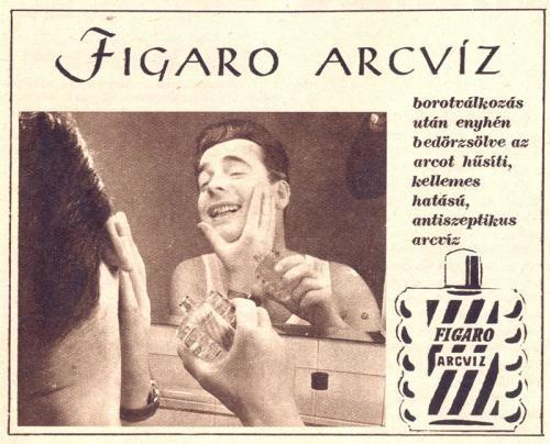 Цікава реклама Figaro10