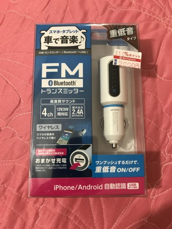 (W203): É possível conectar celular via Bluetooth™? 949b0b10