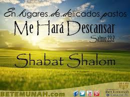 Shabbat shalom 20180510