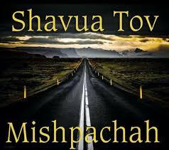shavua tov ahim y ahoiot - Página 2 Images10