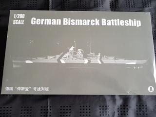 Bismarck - Der Versuch !!! 20180510