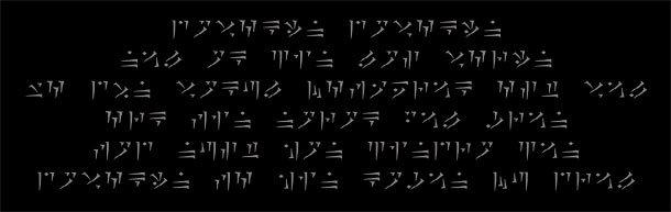 Изучение межпузырья (потока), а так же попытки попасть в Хроники Акаши и в прошлую жизнь - Страница 2 Dragon10
