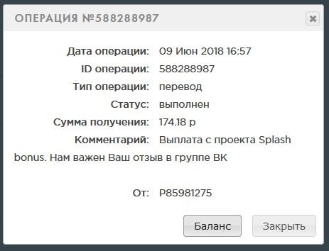 Splash Bonus - splash.pw Ieaz_a10