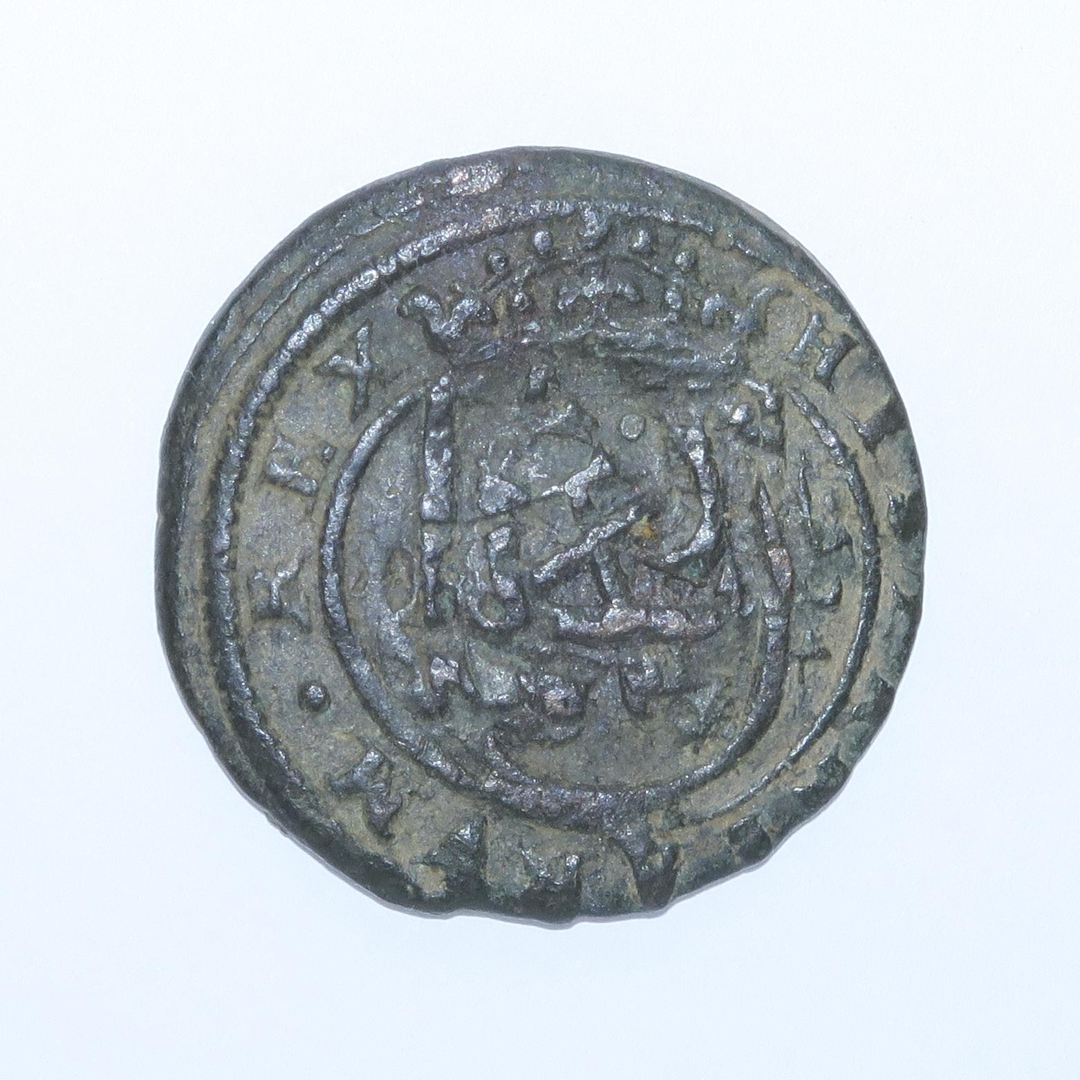 8 Maravedis 1614 e Felipe III de 1614 (ceca Segovia) resellados Revers10