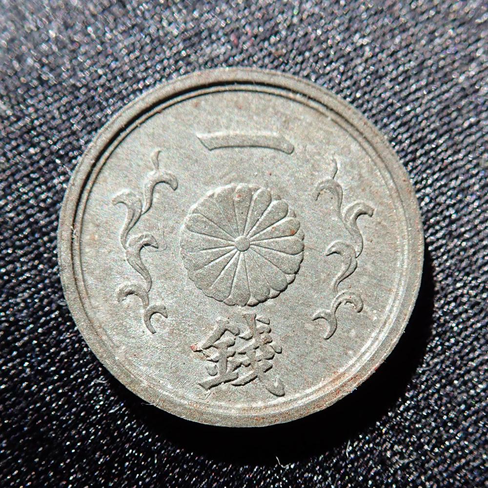 Pièce japonaise P6080915