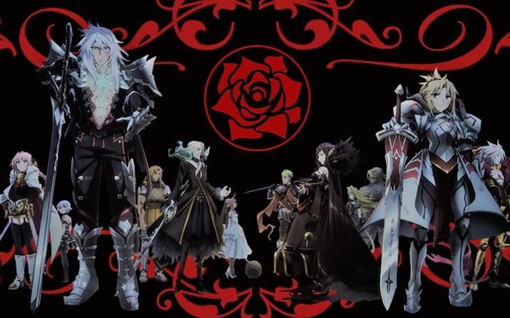 Rose Faction