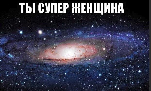 """""""Женщина-Магнит"""" (привлекательность, вызов, морок) авт.KamaVilard Ii10"""