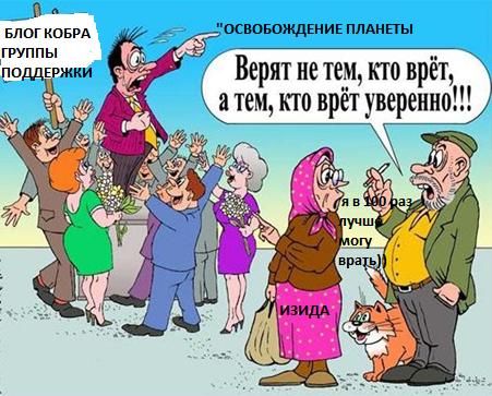 Обращение к Администрации форума.  - Страница 2 Au10
