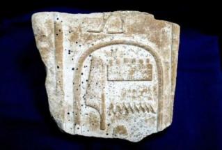 Egypte : un bas-relief pharaonique de Karnak... 0a10b210