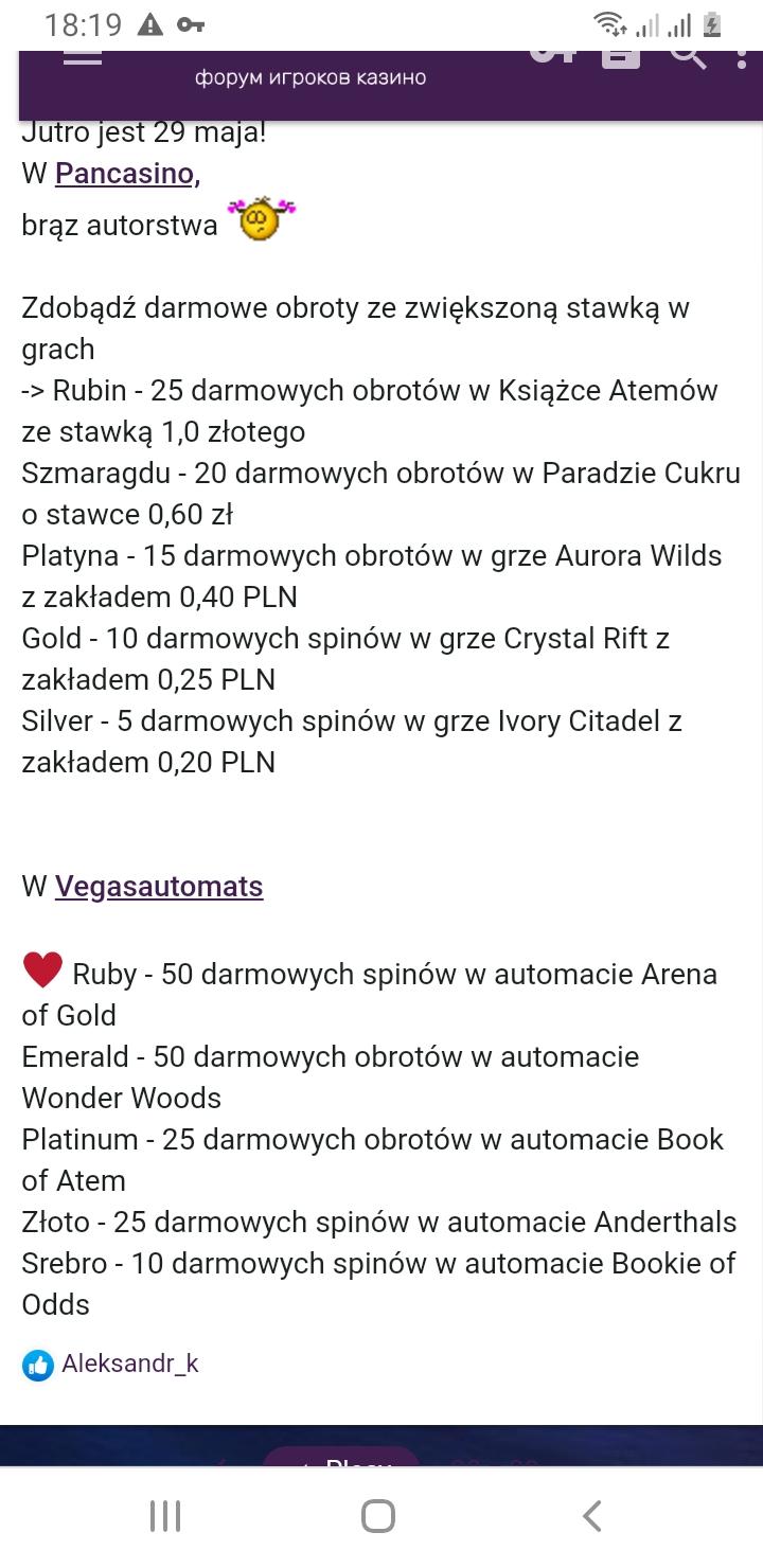 Vegas Avtomati darmowe promocje - Page 16 Screen13