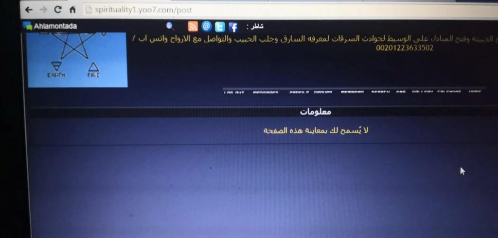 ارجو المساعده مش عارف انشى مواضيع فى المنتدى  Ee5e7210