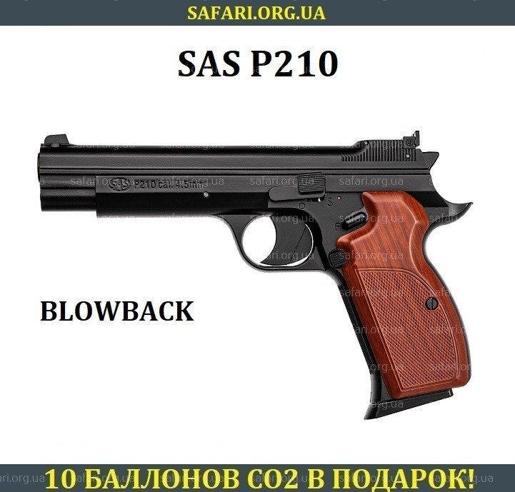 wish list ( liste de souhaits ) arme de poing P210_l12