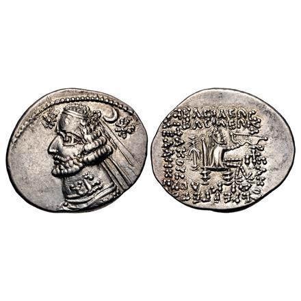Ma première monnaie de Parthes votre avis. 531a2110