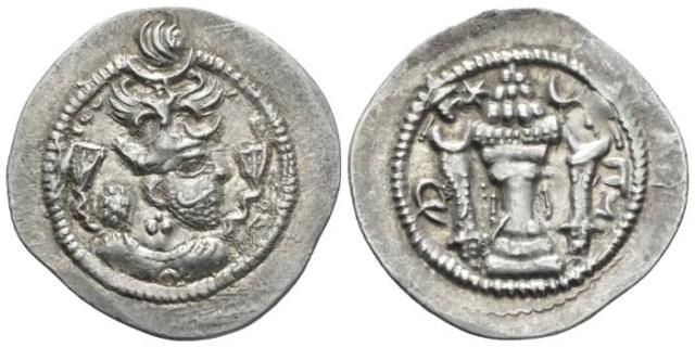 Parthia, Vahrām (Bahram) Drachm  E0c86e10