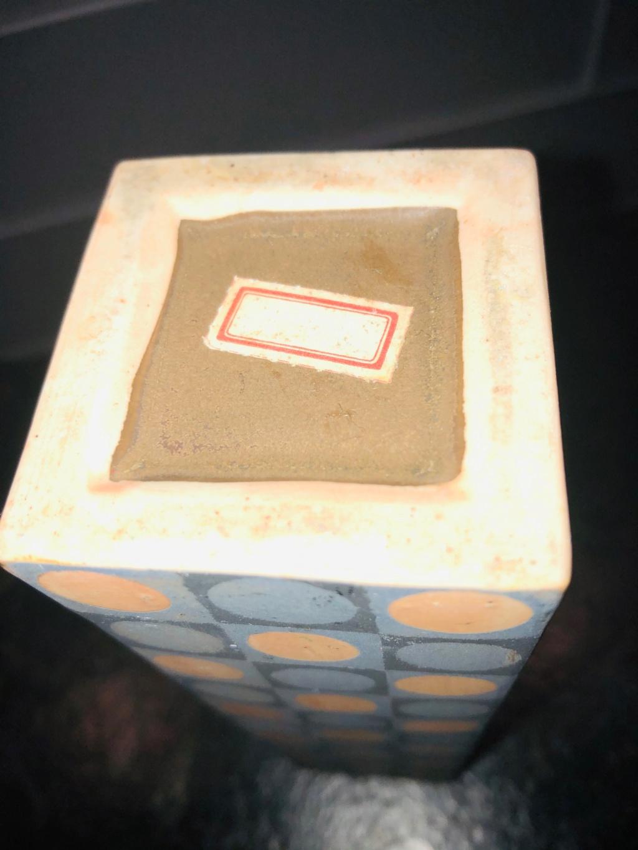 Geometric Motif Vase - Silkscreened? Img_3046