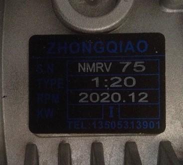 Projet CNC 9090 Rotary Blue Elephant Img_2313