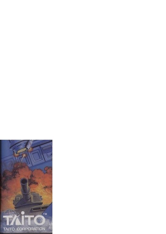[Jeu] Le morceau de boite - Page 31 Suite110