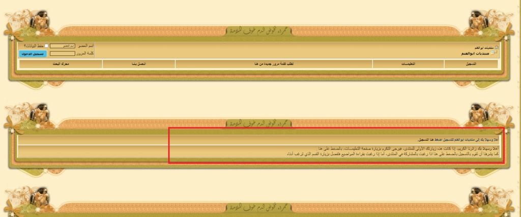 تكبير الخط تومبلات Untitl23