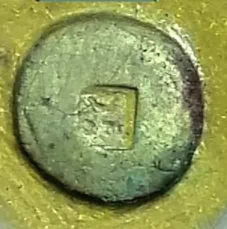Médaille au mérite  Img_2711