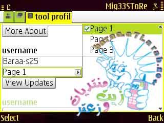 نسخة ميج33هكر الرائعة وبميزات وادواة روعة - صفحة 36 610