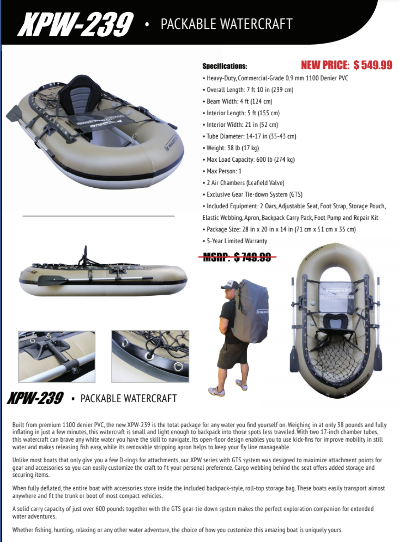 Current Maxxon Inflatable offers. Scree311