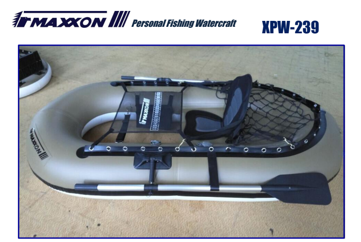 Maxxon Inflatable Boat Sales Screen16