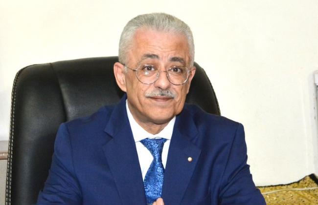 """وزير التعليم يؤكد: لم نحدد بعد موعد بدء العام الدراسي الجديد """" بعد الثانوية العامة"""" 10287416"""