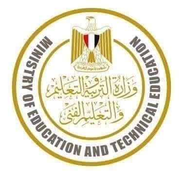 وزارة التربية والتعليم  تعلن عن أرقام غرف العمليات المركزية لمتابعة شكاوي الثانوية 10395710