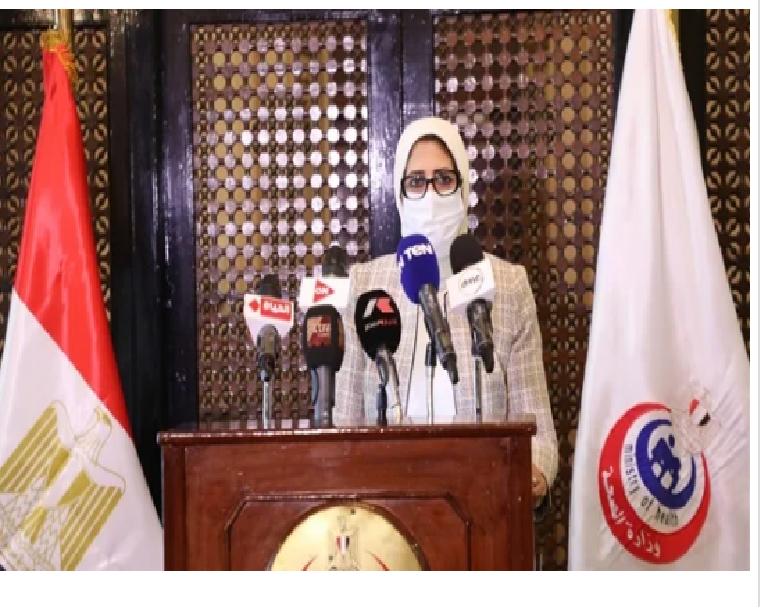 عاجل وزيرة الصحة  تعلن فتح العيادات الخارجية بالمستشفيات بجميع المحافظات 10427410
