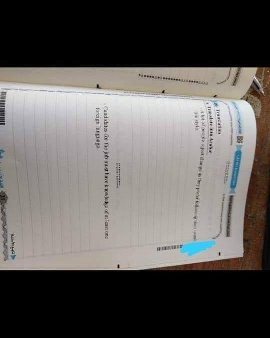 تداول امتحان اللغة الإنجليزية بالإجابات للثانوية العامة  بعد بدء اللجان والتعليم تتبع المصدر  10606010