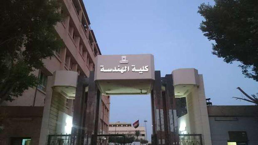عاجل - الإعلان عن توقف الدراسة بكلية الهندسة جامعة حلوان بعد وفاة أحد طلابها بفيروس كورونا 10904610
