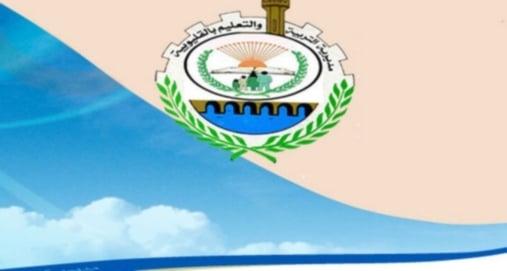 محافظة القليوبية - أماكن تظلمات الثانوية العامة 2020 11737510