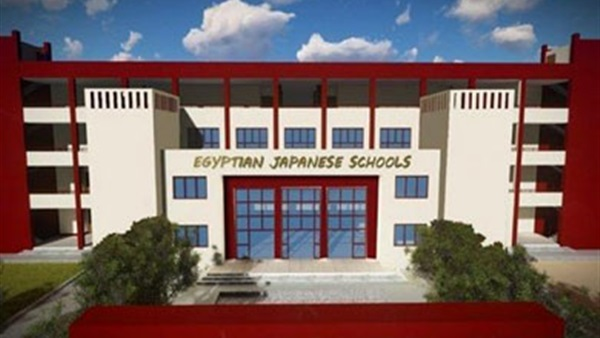 رابط التقديم للمدارس اليابانية ٢٠٢١ في مصر 12211
