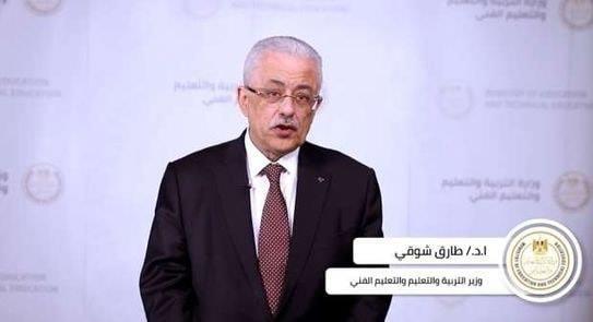 """وزير التعليم يؤكد """"بعبع """" الثانوية العامة اختفى بفضل المنظومة الجديدة 12243111"""