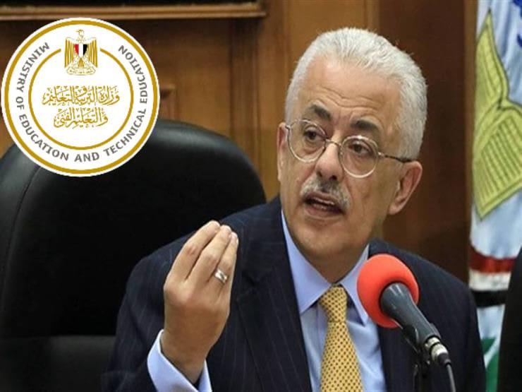 وزير التعليم يؤكد إطلاق قناتين للثانوى العام والفنى ومحاولة توفير أخرى للغات 12303312