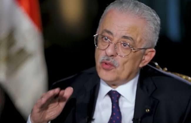 ردود  وزير_التعليم علي المطالبين بالإجازة وإغلاق المدارس    13105411