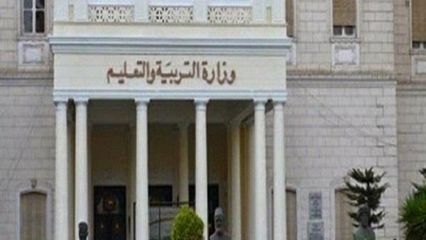 أحدث قرار من وزارة التربية التربية والتعليم يخص الصفوف الأولى من التعليم الإبتدائى 13311
