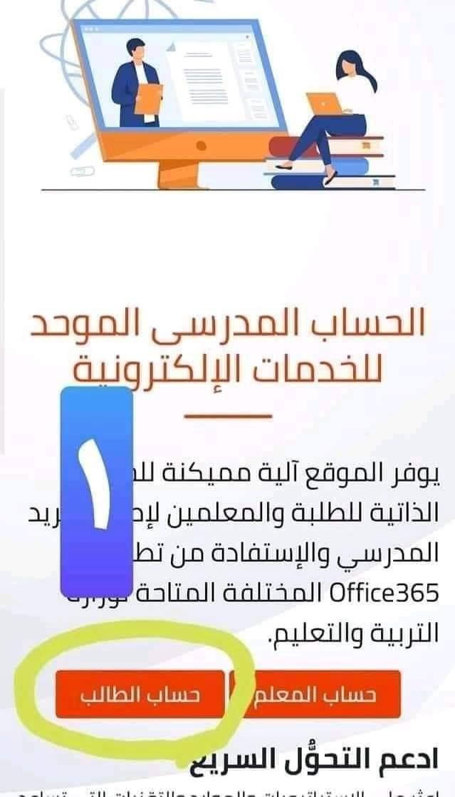 هام لطلبة ثالثة ثانوي عام يجب الدخول على الرابط 13699810