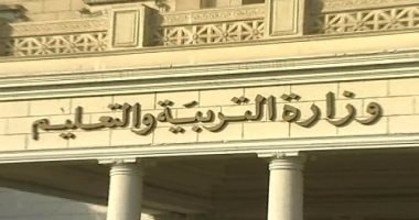 التعليم: امتحانات الشهادة الإعدادية بعد 20 فبراير المقبل تحريريا مصدر: خطة محكمة للوقاية من كورونا داخل اللجان الامتحانية 14040710