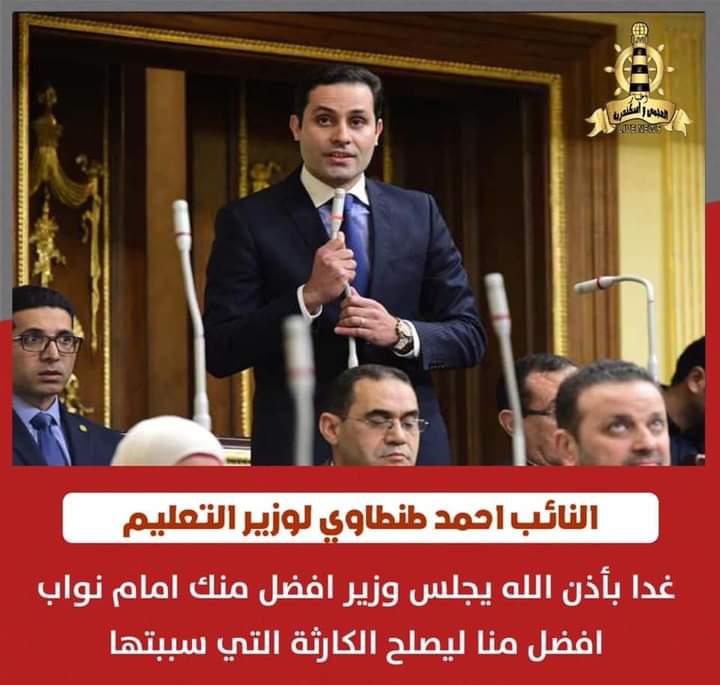 ننشر رد دكتور شوقى على عضو مجلس النواب    الذى انتقده بشدة  16015810